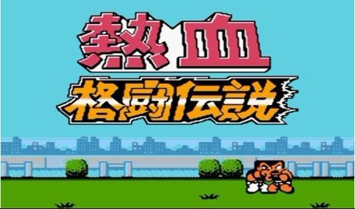 【资源分享】FC超任模拟器-爱小助