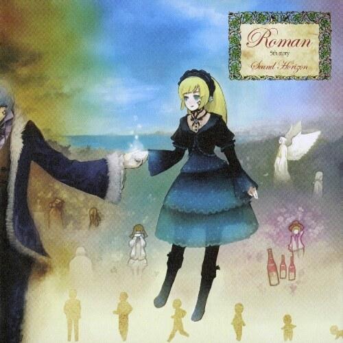 【音乐】美しきもの(美丽之物)此歌必精-小柚妹站