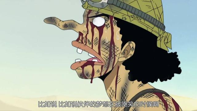 """【资讯】海贼王中那些""""打不死的小强"""",索隆内脏都被搅碎了照样反杀"""