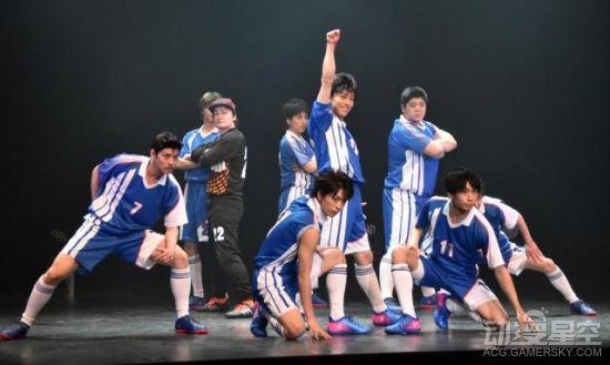 【资讯】《足球小将》舞台剧公开演员名单 新视觉图亮相