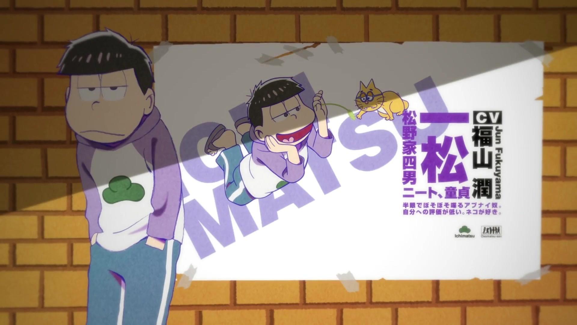 【资讯】《阿松》第二季动画PV公开 10月2日六子再来