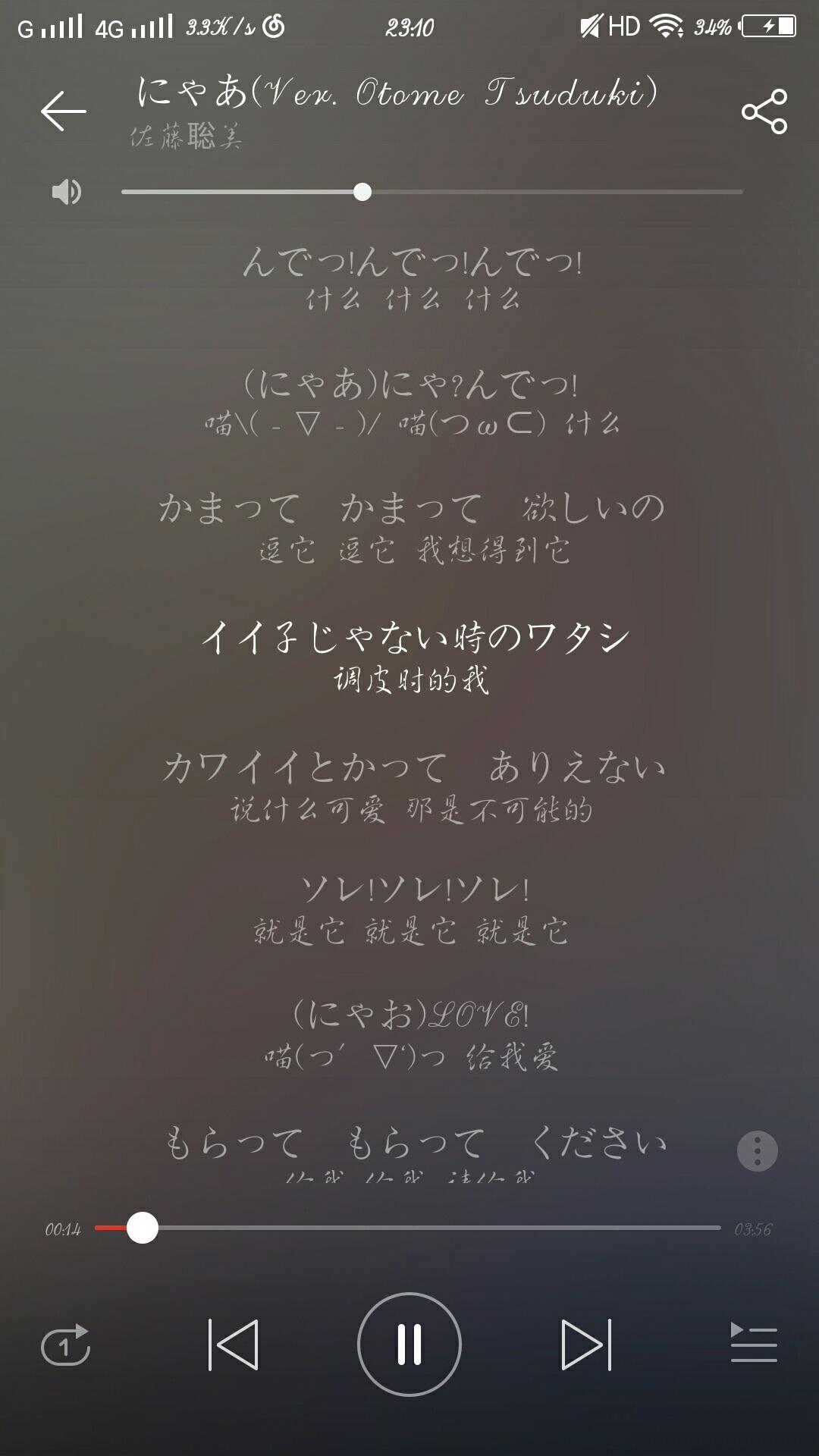 【音乐推荐】迷途猫ヾ(@^▽^@)ノ