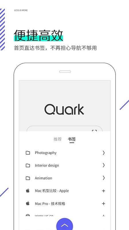 【资源分享】夸克浏览器-爱小助