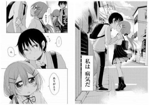 【资讯】不摄取唾液就会死!日本奇葩漫画引热议