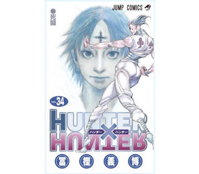【资讯】《全职猎人》才第三!这本漫画真厉害八月排行公开