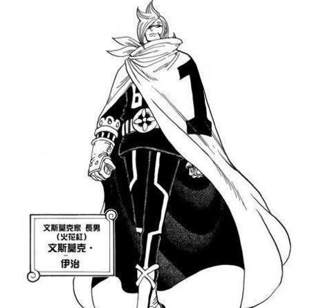 【资讯】《海贼王》猜想:山治的血统因子和光有关,将来可觉醒!