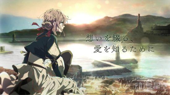 【资讯】动画《紫罗兰永恒花园》追加声优 子安武人确定加盟-小柚妹站