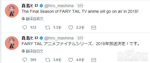 【资讯】《妖尾》第三季TV动画2018年开播 最后之战打响-小柚妹站