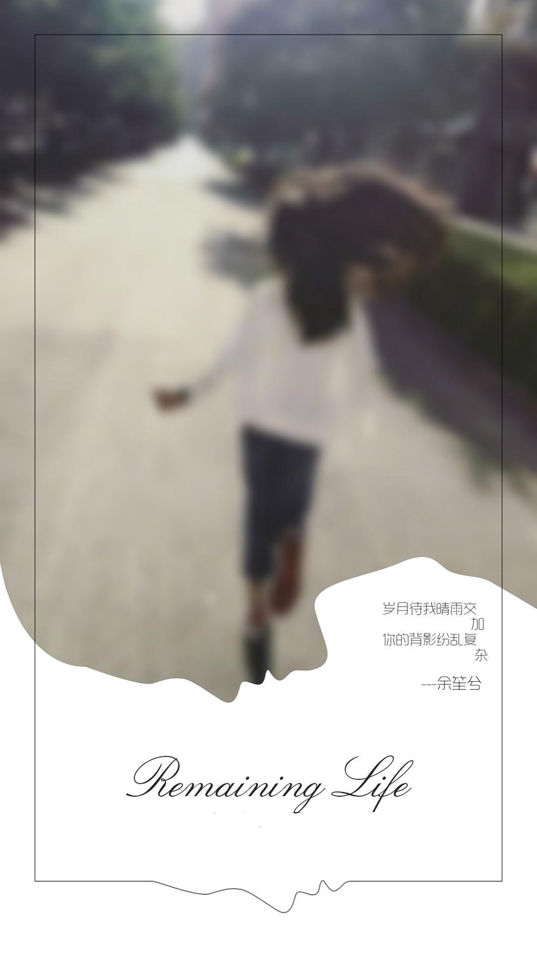 图片分享-自制-余笙兮-亦调博客-亦尘调