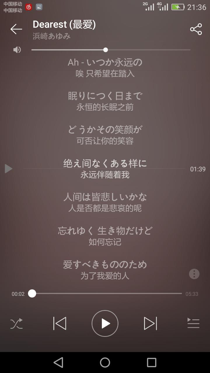 【音乐】《团子大家族》+《Dearest》