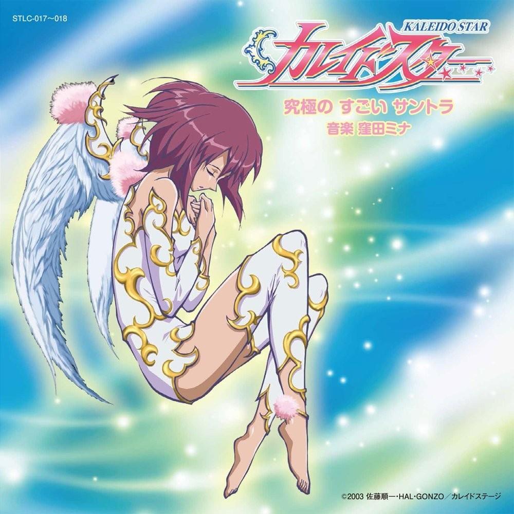 【动漫资源】【百变之星】,二次元粉色-小柚妹站