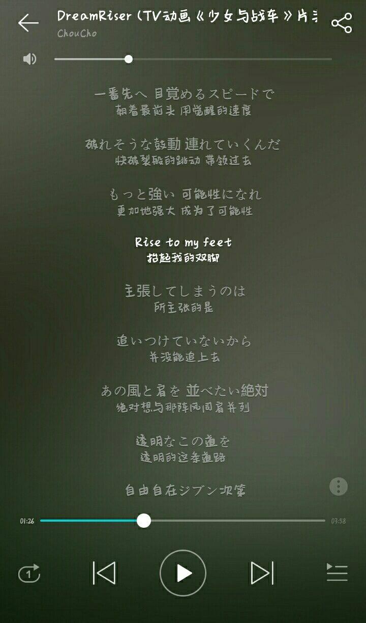 【推荐】少女与战车音乐,妖精种植手册免费下拉式