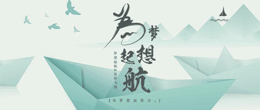 【分享】小红伞安全 6.0.0-爱小助