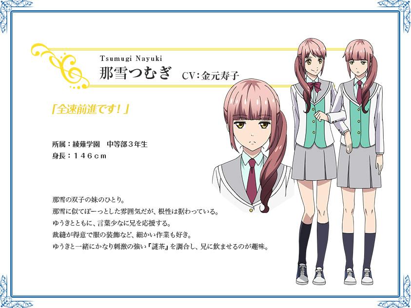 【动漫资源】高校星歌剧第二季,斗破苍穹开局无敌