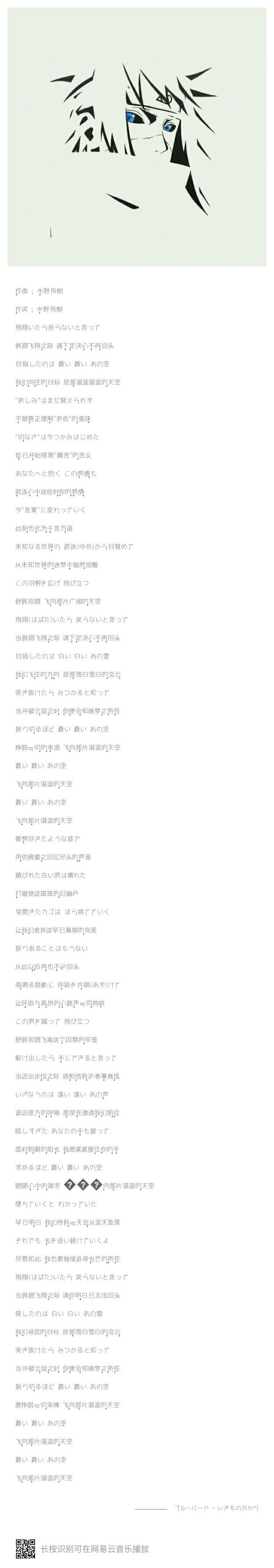 【音乐推荐】火影最好听的单曲,没有之一!-小柚妹站