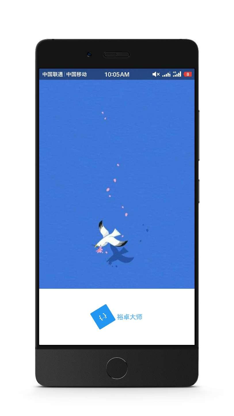 【软件分享】使手机自学写软件v1.0-100tui.cn