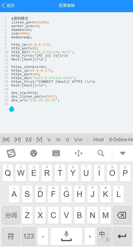 【免流软件】TinyProxy(小火箭免和谐版)_V2.5.9-爱小助
