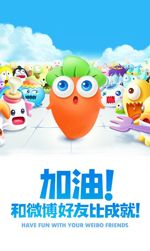 【无忧原创】保卫萝卜2_4.1.0(申精)-100tui.cn