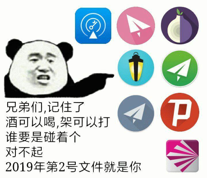 香港🇭🇰免流酸酸乳「手机无限流量」-100tui.cn