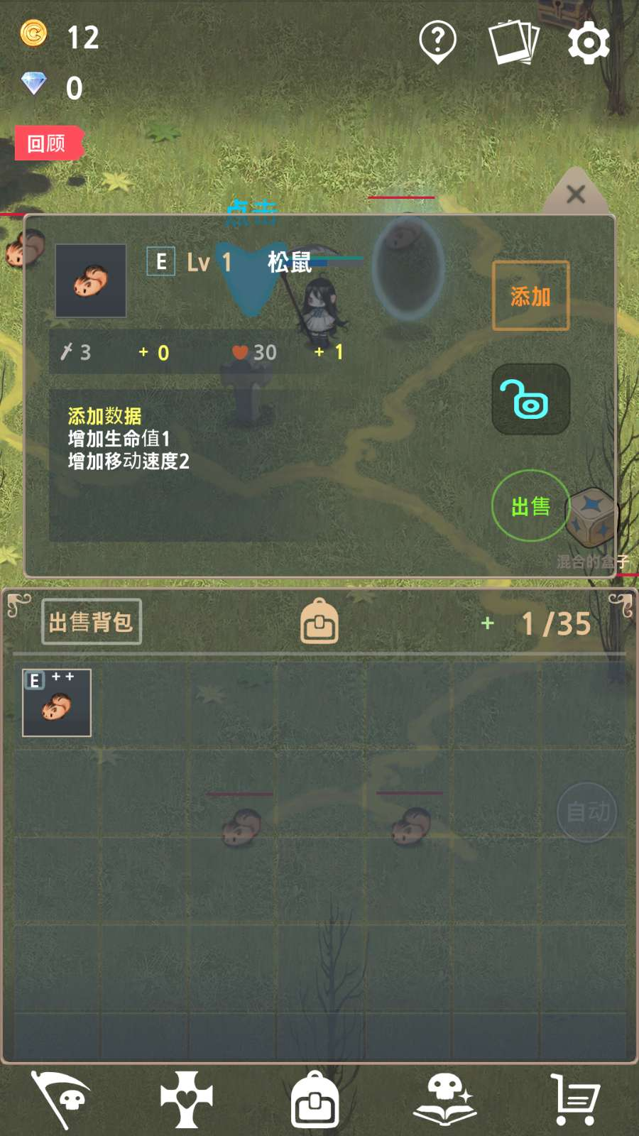 【原创】死灵法师v5.7(汉化版)-100tui.cn