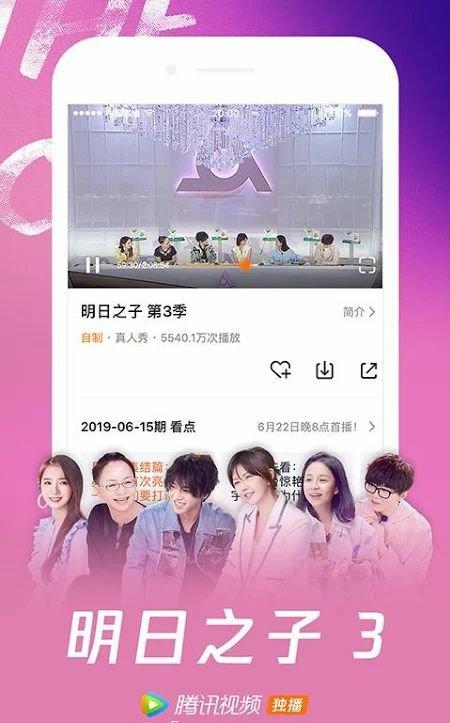 【原创修改】腾讯视频v9.9.9去广告/本地VIP/去升级版-爱小助