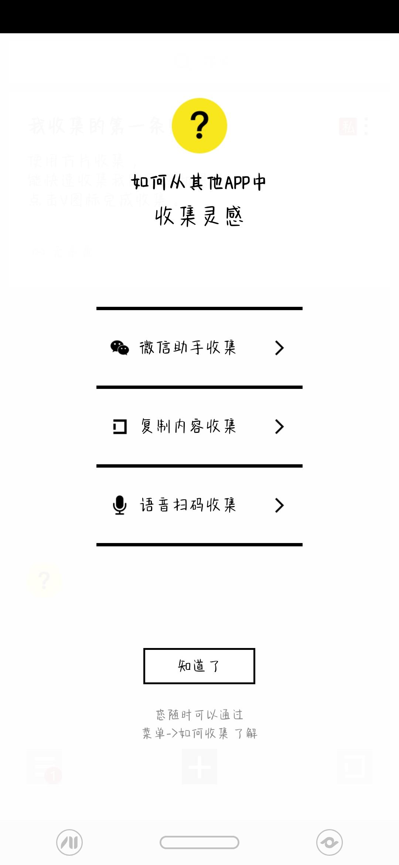 【分享】方片收集 1.7.0-爱小助