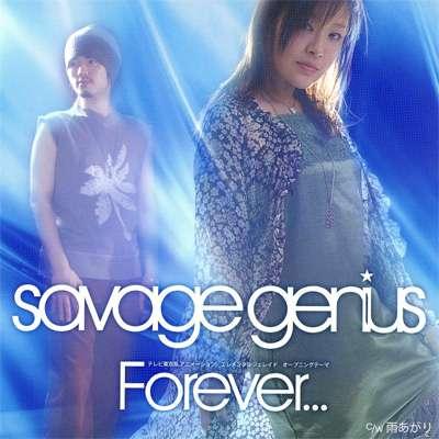 【音乐】Forever,acg喵娘-小柚妹站
