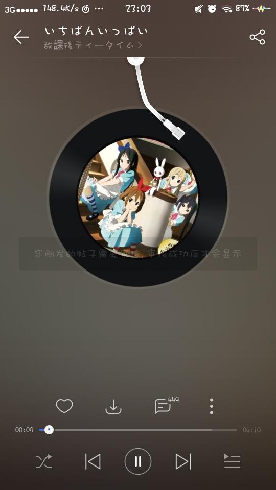 【音乐】いちばんいっぱ,北京acg作品集培训