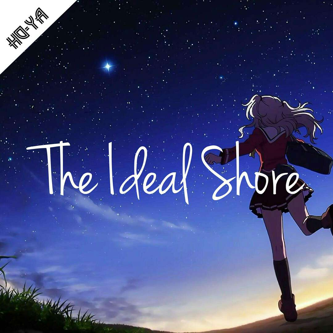 【音乐分享】The Ideal Shore
