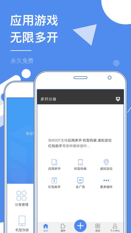 【合集】手机日常应用必备工具-爱小助