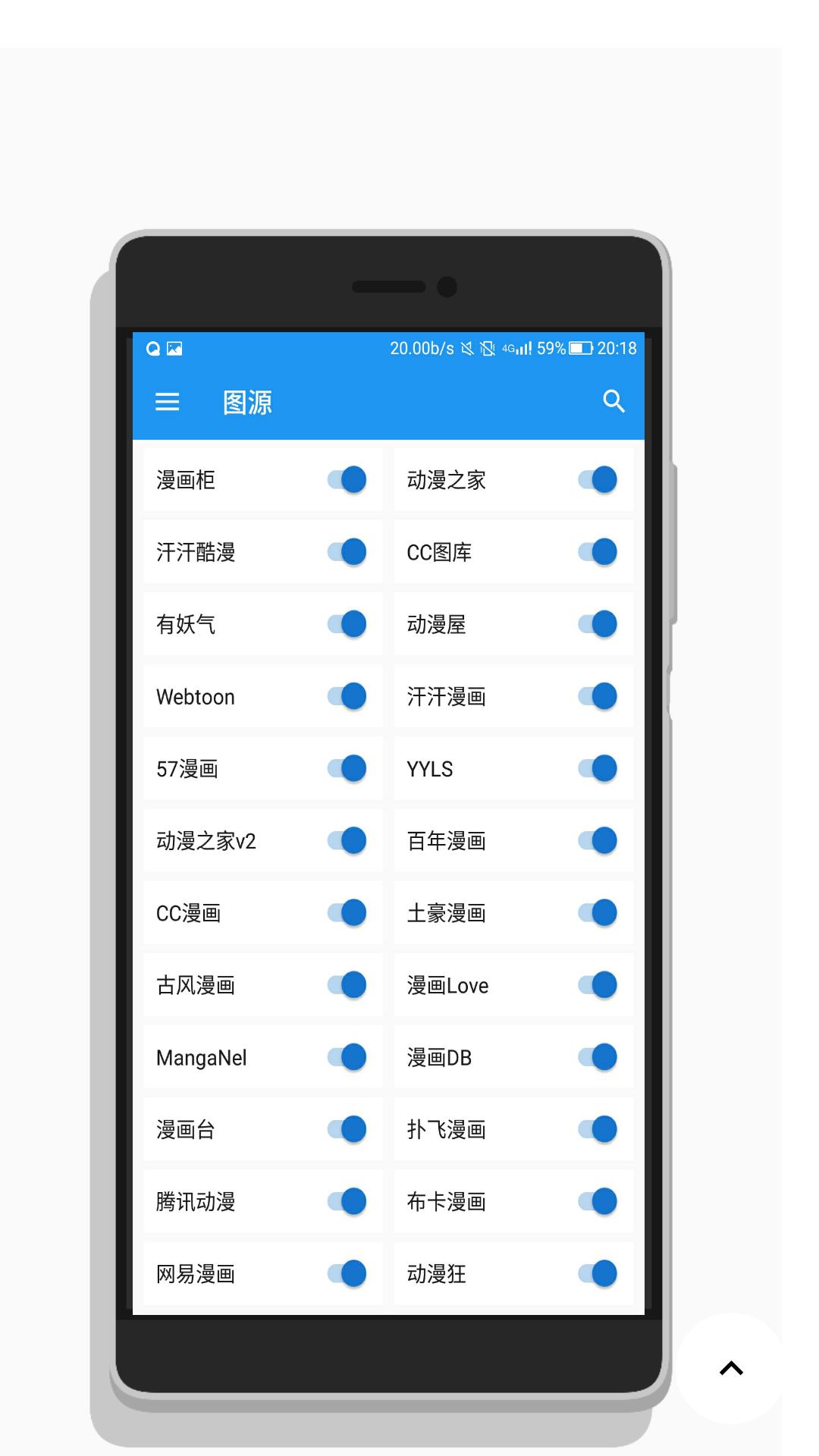 潇湘线报【分享】免费看漫画软件哦-www.wcaqq.com