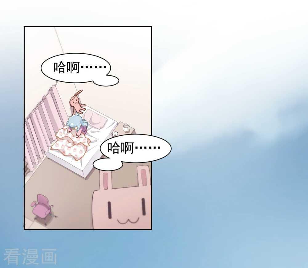 【漫画更新】《封·禁神录》,日本漫画acg