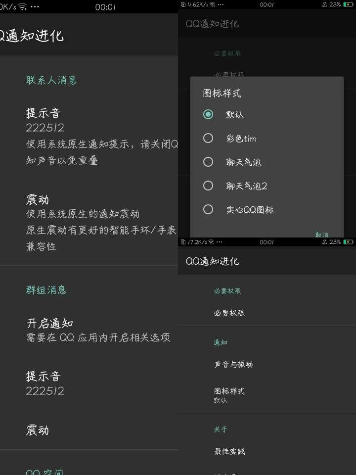 【合集】柚子的合集来啦!-爱小助