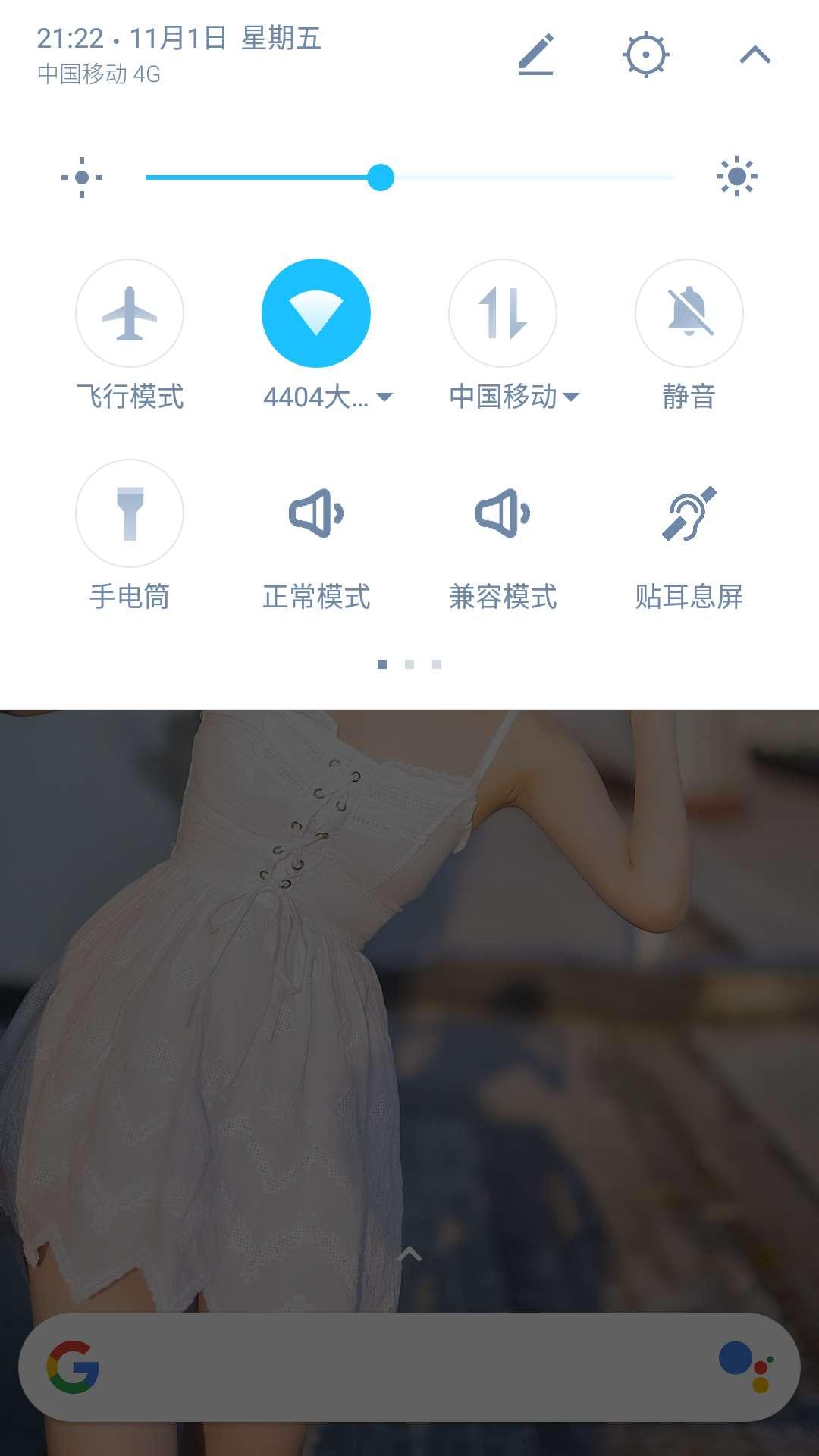 【分享】完全静音 V1.8 Android