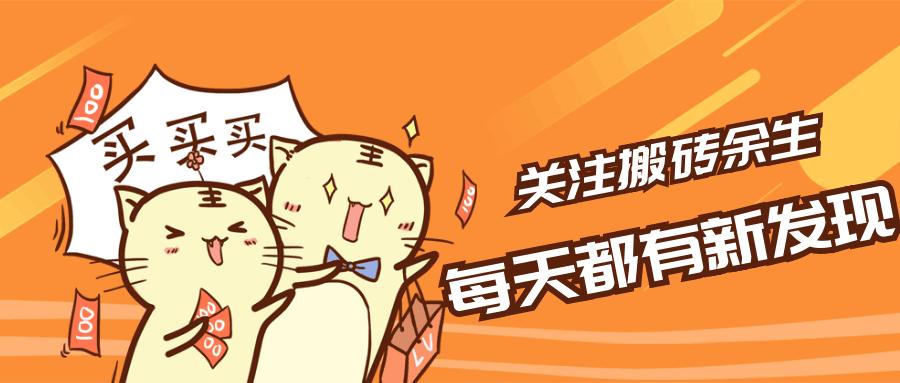 【分享】豆腐~漫画-爱小助