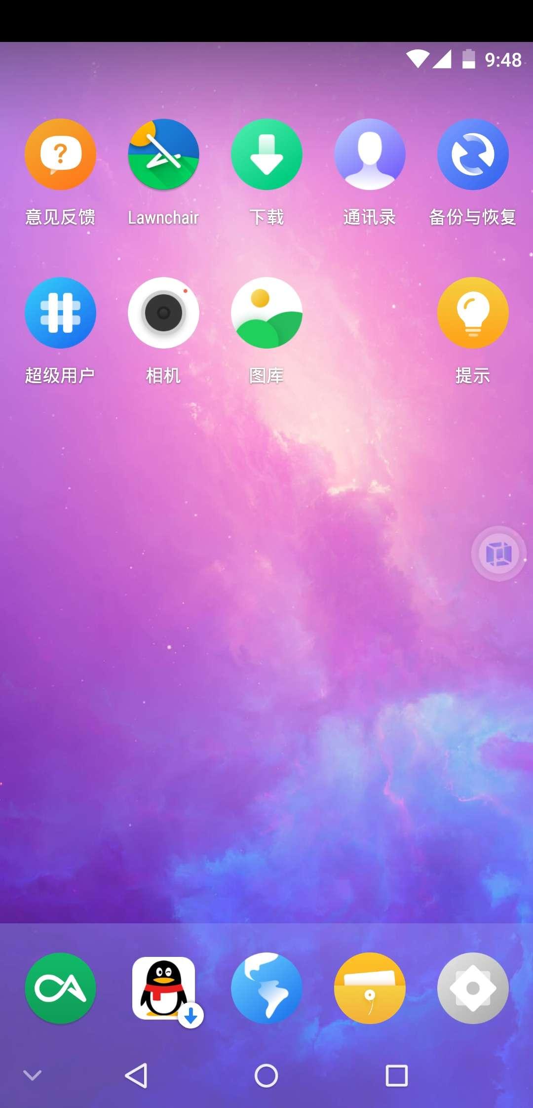 【考核】VMOS(虚拟大师)-爱小助