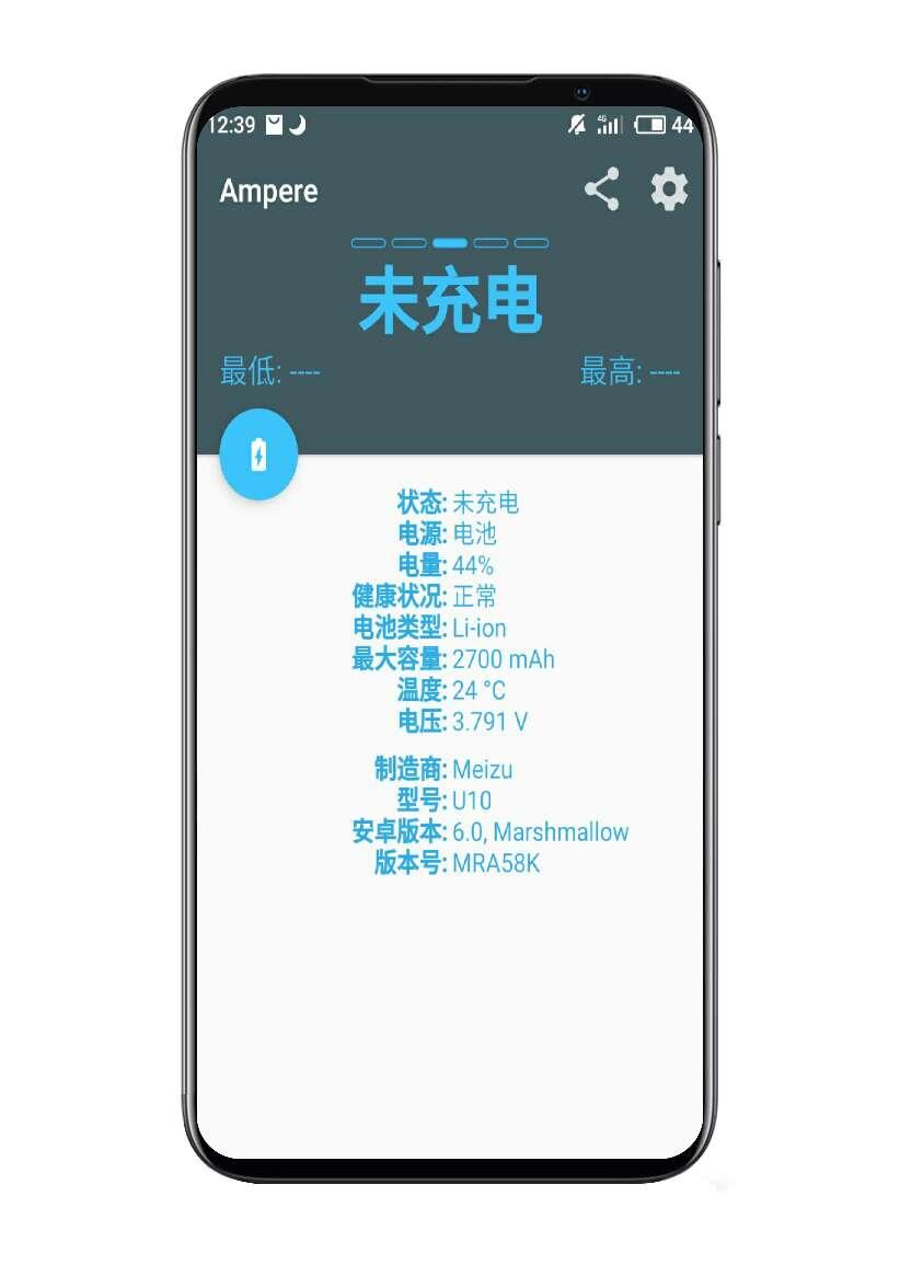 【分享】充电评测3.23