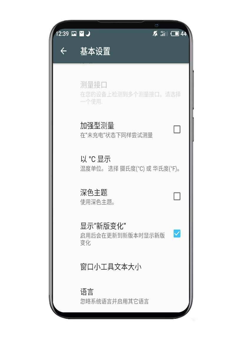 【分享】充电评测3.23-爱小助