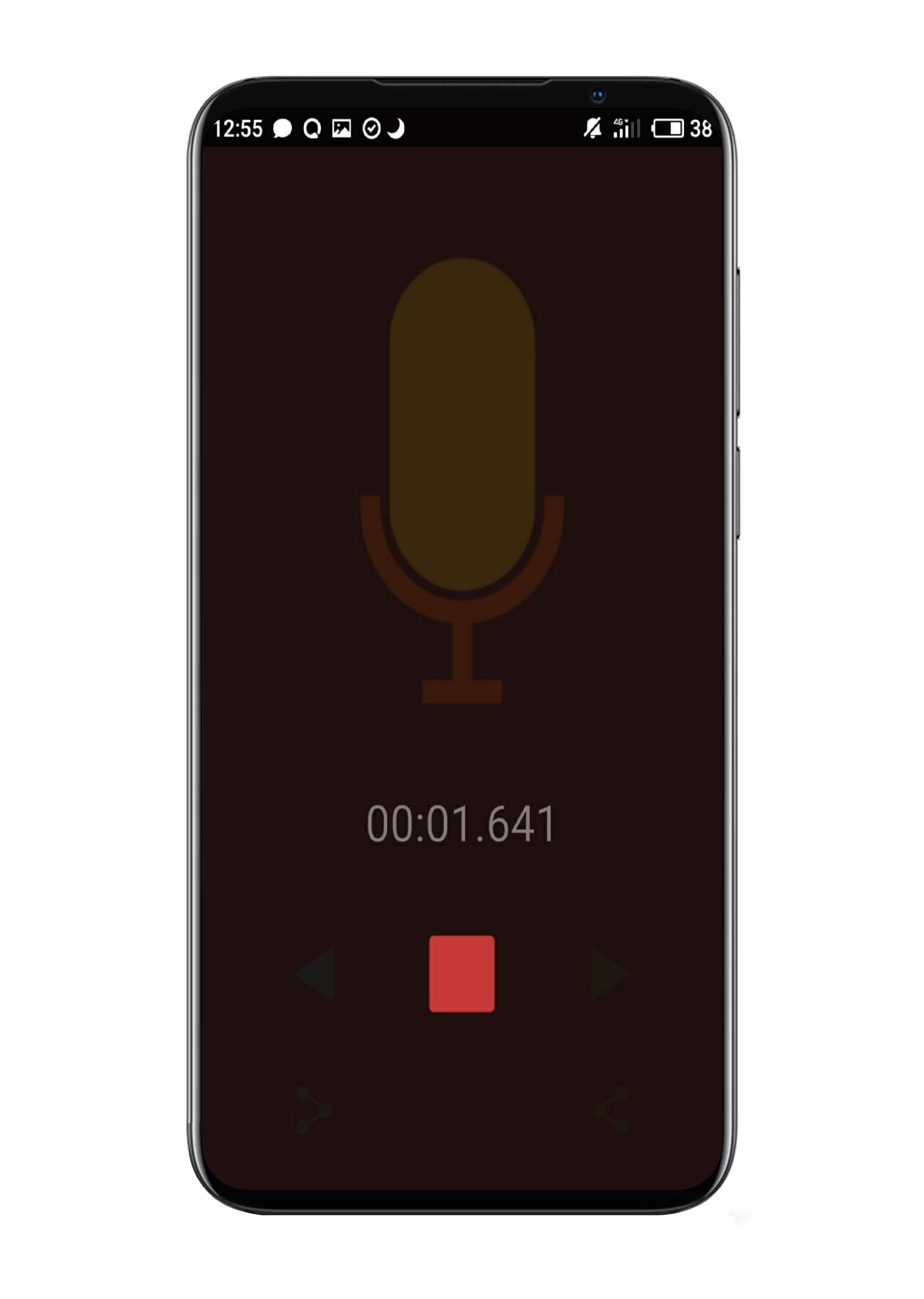 【分享】声音倒放软件1.0.17