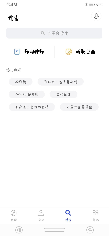 【分享】发条 1.4.2392-爱小助