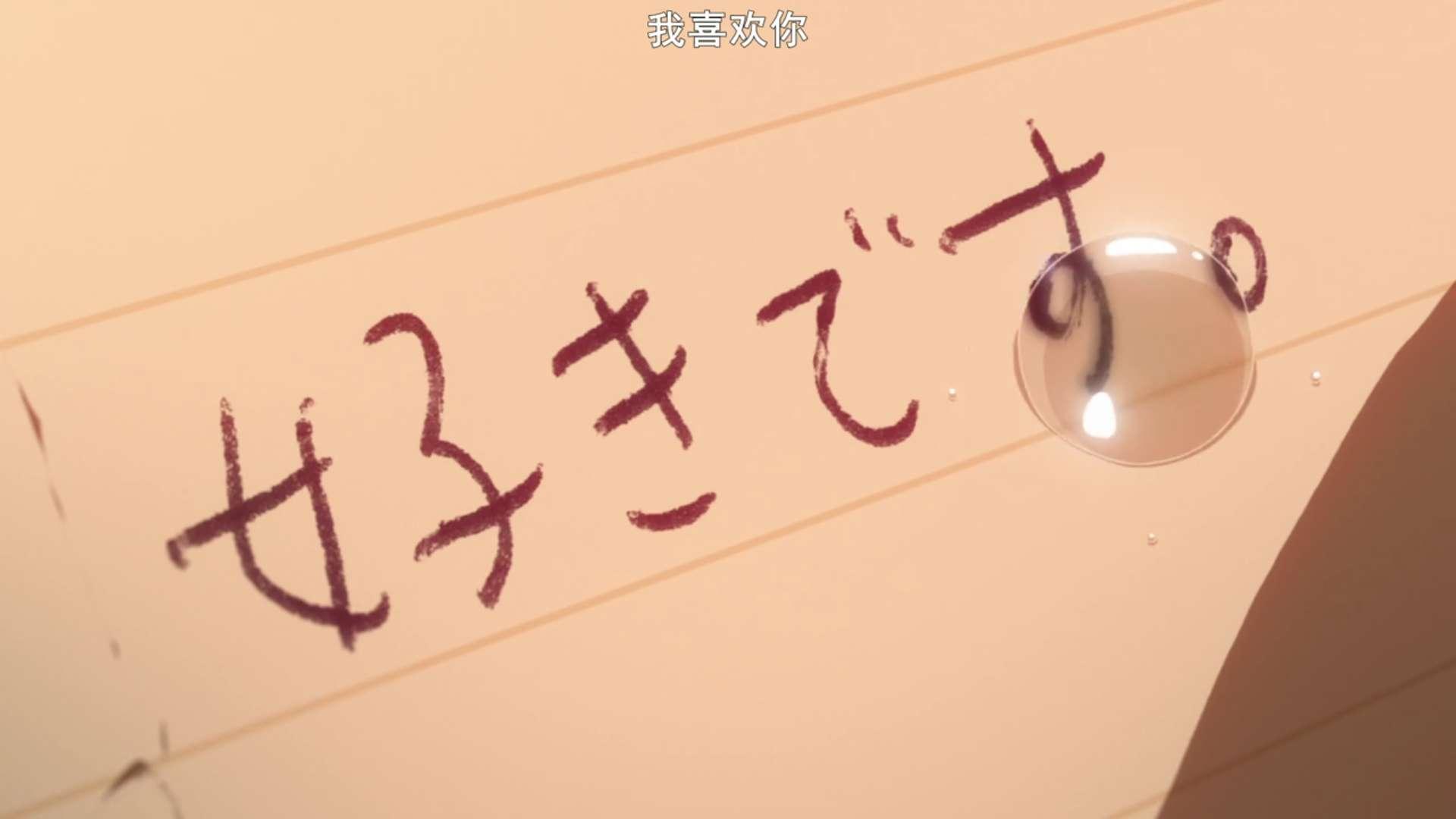 【信】有马公生致宫园薰:一切如初,我很想你