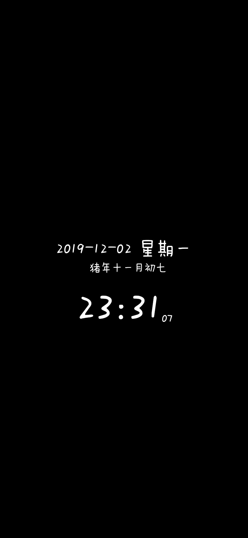 【分享】简黑时钟 2.6