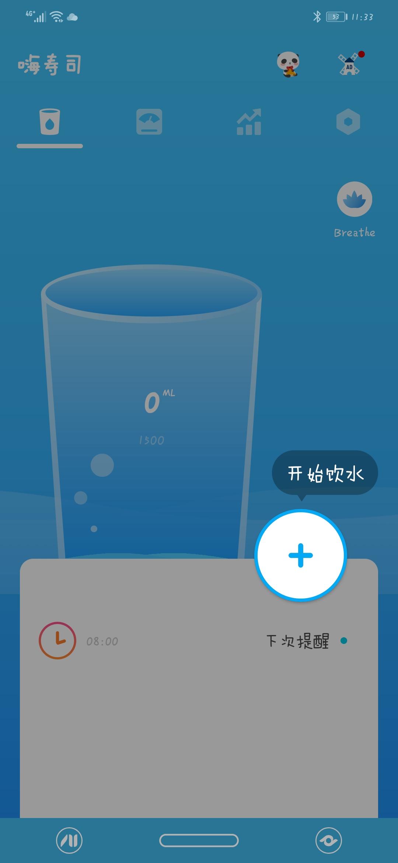 【分享】嗨寿司 1.0.0