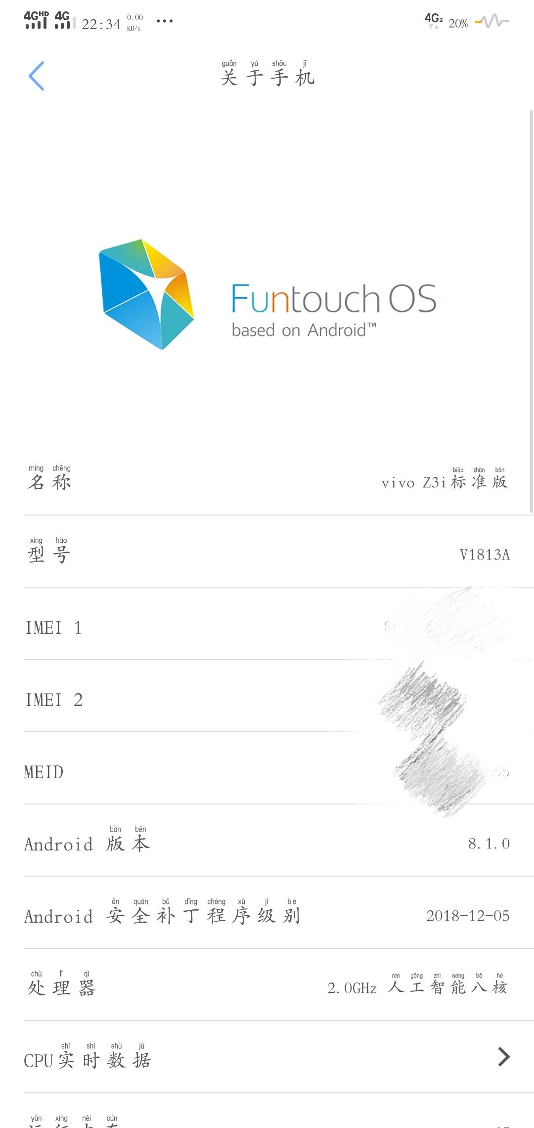 【求助】求vivoZ3i最好的代码-100tui.cn