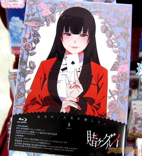 【资讯】《狂赌之渊》动画BD第一卷发售 颜艺少女继续狂欢