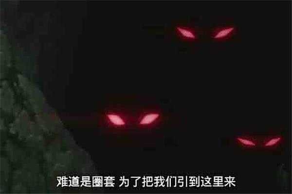 【动漫资讯】博人传,博人开挂失败,老婆和基友慌了,木叶丸开大了-小柚妹站