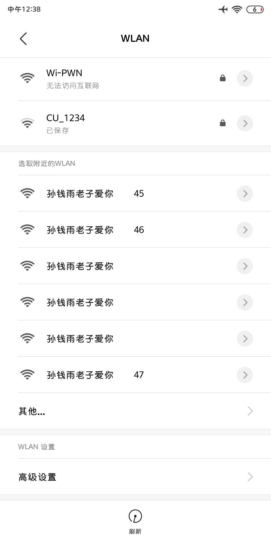 如何用一个wifi模块做一个wifi杀手,表白必备品!黑客必备教程