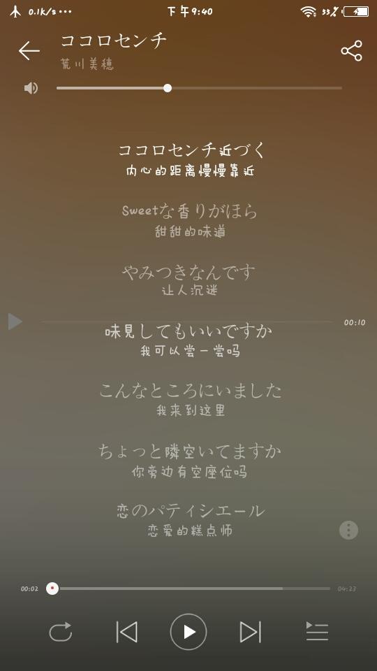 【音乐推荐】走!看跨年演唱会去,仙王的日常生活小说免费