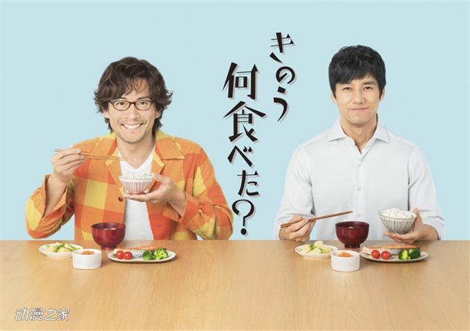 【资讯】西岛俊秀主演,耽美漫画《昨日的美食》真人版海报公开-小柚妹站