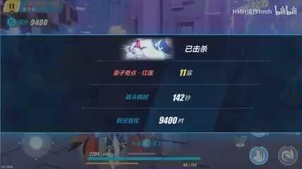 【游戏视频】崩坏三抽了-100tui.cn